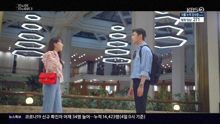 韩剧中的女星都穿什么?盘点韩剧女人的时尚穿搭风格