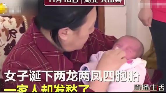 一胎生下两儿两女,一天奶粉尿片就要六百多,四胞胎父母压力大