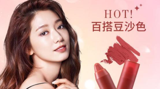 韩国妹子最爱涂的10款口红排行!打造韩系妆容就靠它们