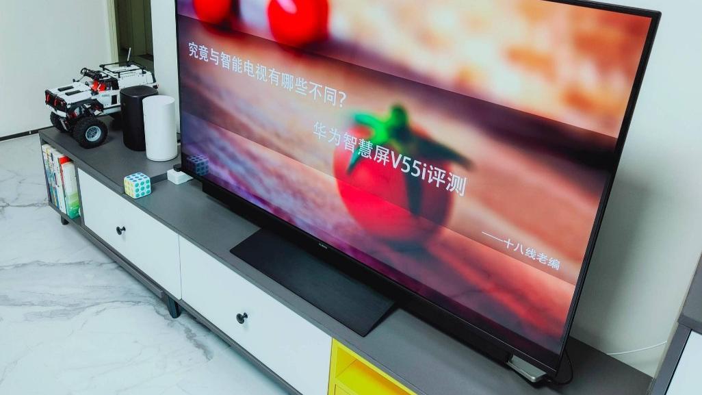 究竟与智能电视有哪不同?华为智慧屏V55i评测:AI锻炼+视频通话