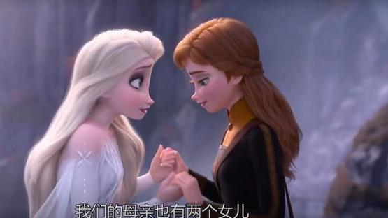 冰雪奇缘:都是同一血脉的公主,为什么艾莎会魔法,安娜却不会?