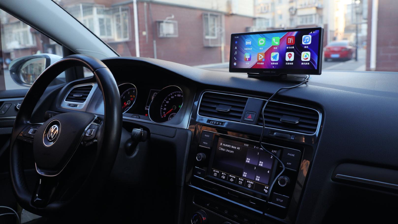 华为智选车载智慧屏评测:汽车生态新物种,老汽车也能秒互联