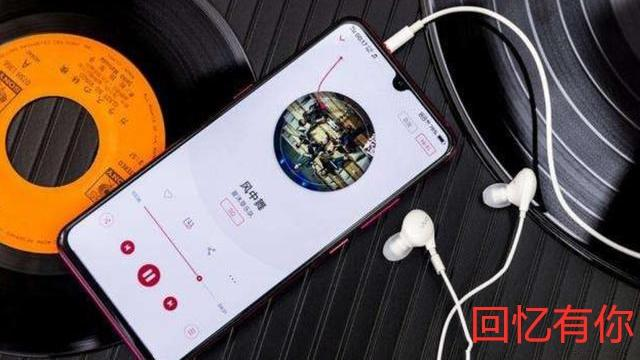 手机听歌像提升音质如何选择?