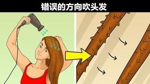生活常识:在使用吹风机时,让许多人经常容易犯的9个错误