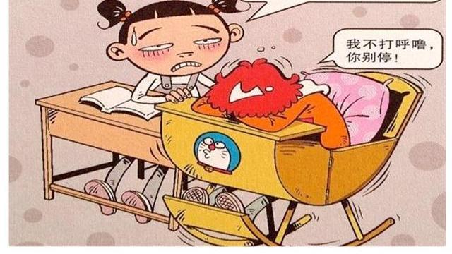 """搞笑漫画:阿衰""""吊牙听课""""以失败告终?大脸妹无奈唱""""摇篮曲"""""""