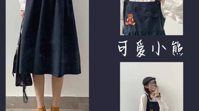 她是《锦绣南歌》梅绮,戏外穿连衣裙后的小腿,真乃圈内少有