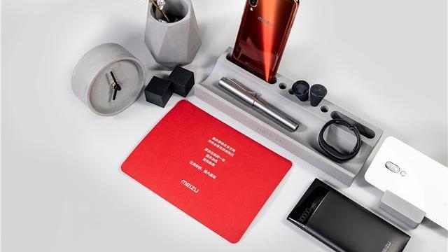 索尼无线蓝牙拍摄手柄GP-VPT2BT发布;魅族推出2020新年礼盒