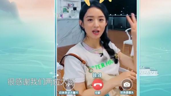 李浩菲给赵丽颖录视频不开滤镜,视频中正脸引热议,原来我们被骗了