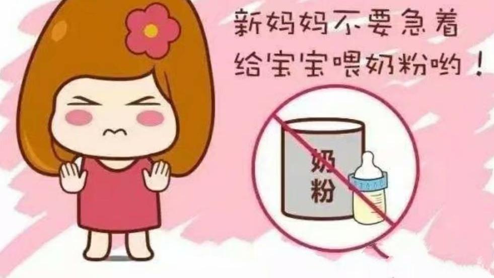 怀孕期,二胎妈妈劝你,待产包可以先不准备奶粉奶瓶
