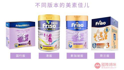 美素佳儿奶粉怎么样,哪个版本的美素佳儿奶粉好些?