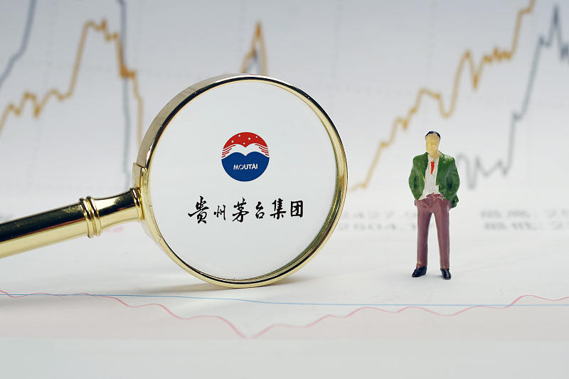 贵州茅台遭点名,1700亿市值蒸发了,茅台拐点真的来了吗?
