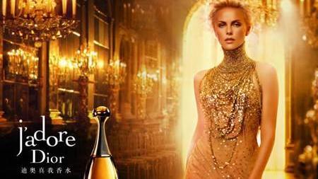 最好闻的女士香水排名,奢华品牌的优雅女香推荐