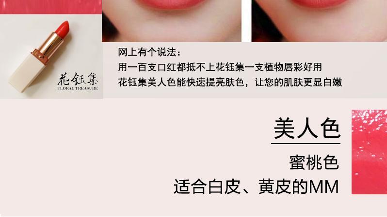 女生永远化妆台永远都缺一只口红:推荐我挚爱的平价又好用的口红!