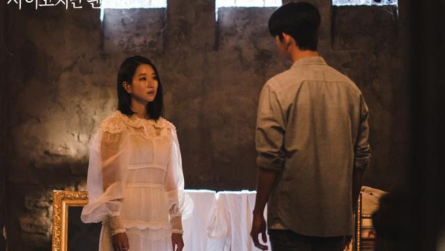 金秀贤新剧开虐,徐睿知崩溃大哭,因三个线索朴行子不是她的母亲