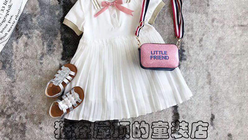 女童个性连衣裙总结