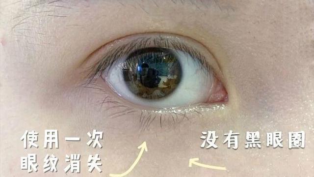 什么眼霜好用又不贵 好用实惠的眼霜排行榜