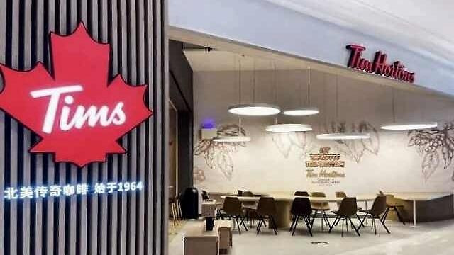 加拿大咖啡品牌Tim Hortons咖啡进北京全中国开1500家