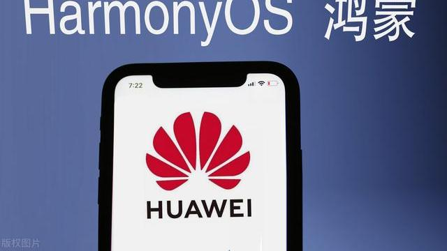 华为正式官宣:鸿蒙2.0来了,见证华为手机历史性一刻!