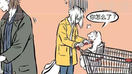"""搞笑漫画:""""老小孩""""哮天做儿童座椅,尴尬的却是九月!"""