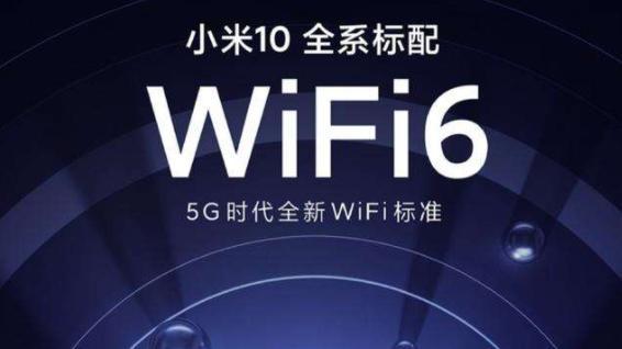 小米吹WiFi6很火,魅族看不惯直接摊牌,华为魅族持有专利全球前十