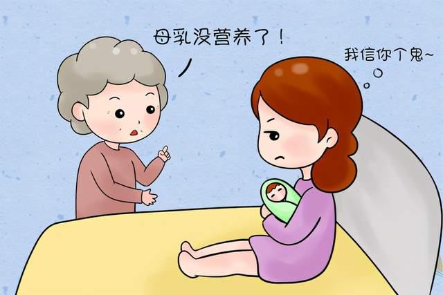 引入辅食以后,还需要给娃喂奶粉吗?6~18月龄宝宝辅食搭配原则