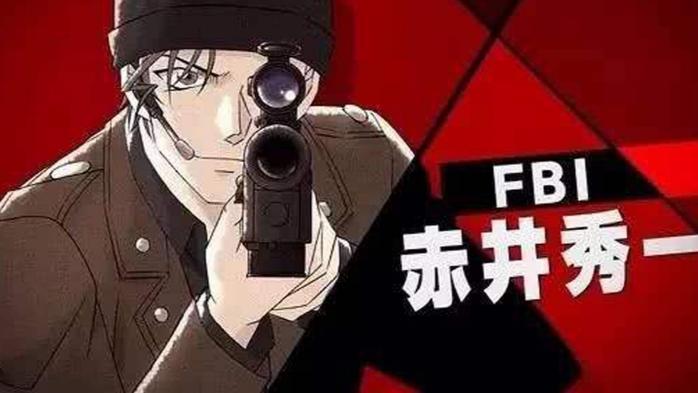 名侦探柯南:悲催的秀一,为何被他保护的人,都把他当作坏人?