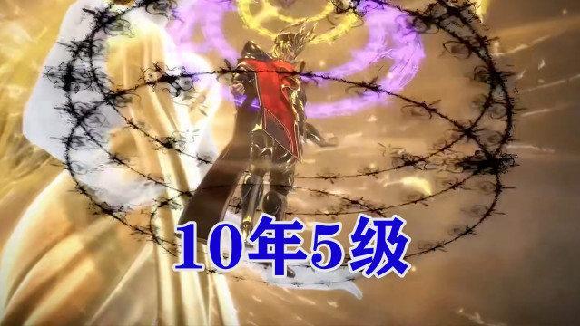 封号斗罗的升级速度,唐昊14年升5级,剑斗罗7级花了38年