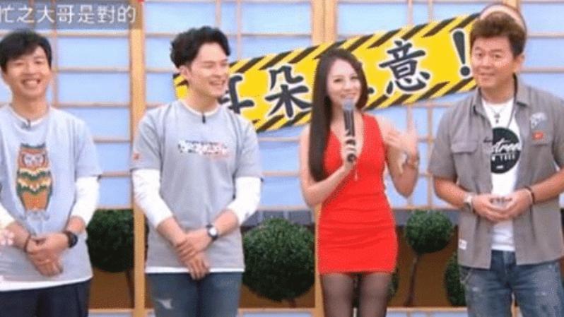 上节目必须自报三围,这个奇葩的综艺节目,已经火了10多年了!