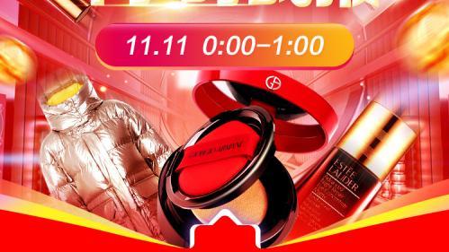 面膜30分钟卖出500万片,苏宁服饰美妆尽显平台势能