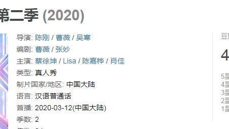 《青春2》开播第一期,最大弊端就已经显现,难怪豆瓣评分只有4.9