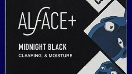 柯南商业化,秀一和安室透联名首饰品牌,基德和小黑为面膜代言
