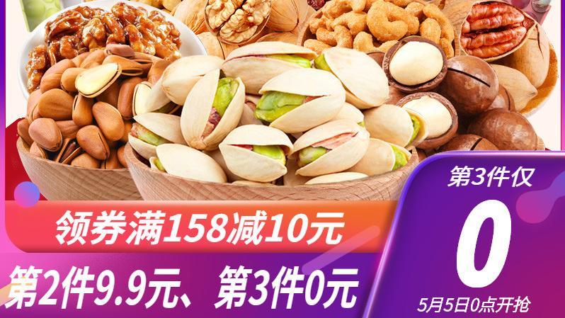 【爆款推荐】【百草味-零食大礼包】网红小吃休闲食品整箱吃货美食组合