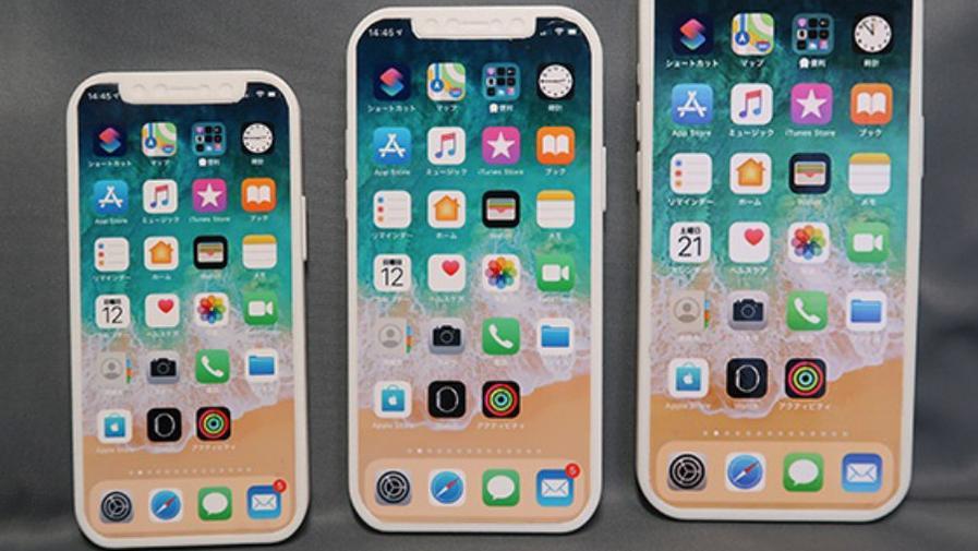 iPhone 12 Pro支持双模5G,起步价很感人,上市时间将会延迟