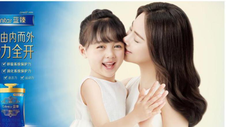 十大乳铁蛋白奶粉品牌蓝臻,守护宝宝每一天