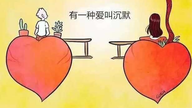 哲理小漫画:冷战的高级说法,你爱的人不一定爱你,学会放手