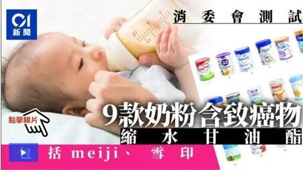 """雀巢、雅培等9款奶粉含致癌物?怎么给孩子""""转奶"""",宝妈要上心"""