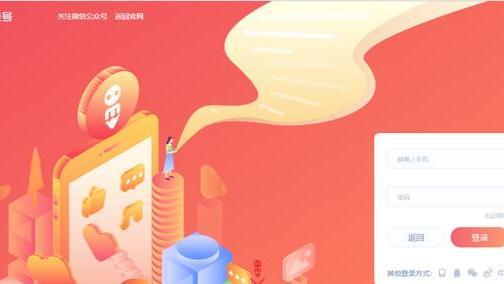 浏览器,李亚涛后台,浏览器,程序,账号,源码