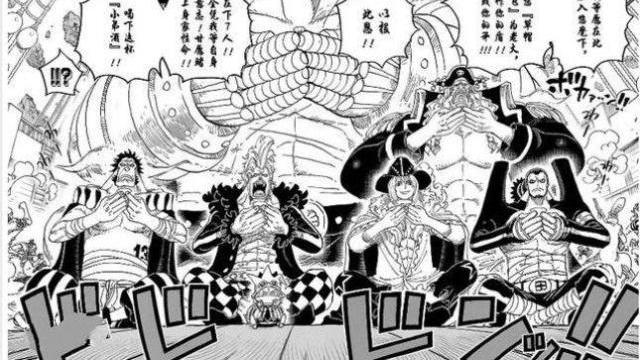 《海贼王》:路飞成为第五皇,他手下七个队长的实力如何?