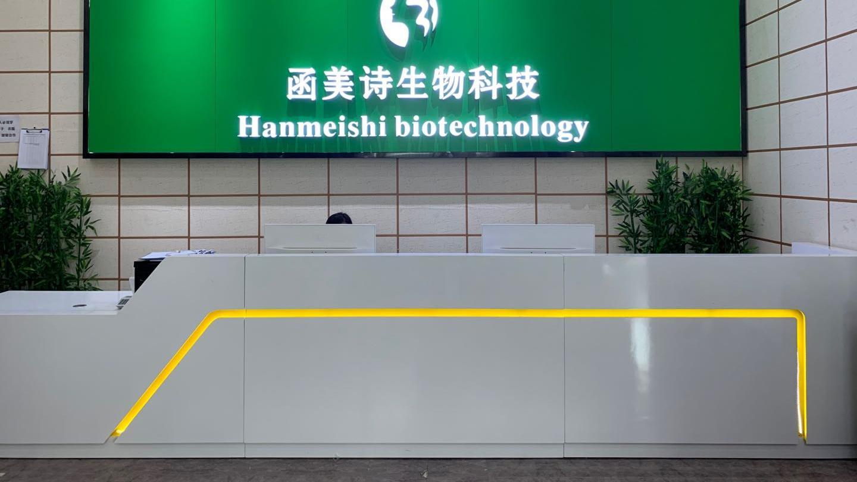 广州函美诗化妆品源头工厂承接各种护肤品定制贴牌代加工