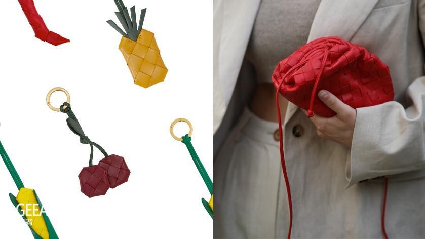 适合夏日的小配件:看看BV这些时髦可爱的蔬果挂饰!