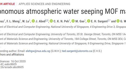 新加坡国立大学   自主大气渗水MOF矩阵