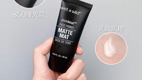 平价彩妆种草:秀肤生防晒温和清爽,湿又野妆前乳很持妆