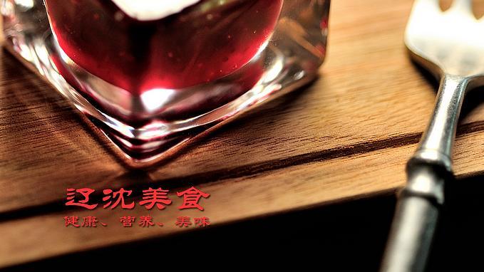沈阳特色小酒馆Bistro,品鉴十二道特色美食,鸡尾酒和啤酒也不错