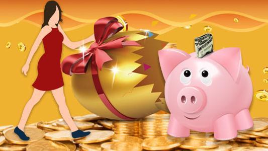 终于等到了,今年第一批储蓄国债即将发行,利率会比存款高吗