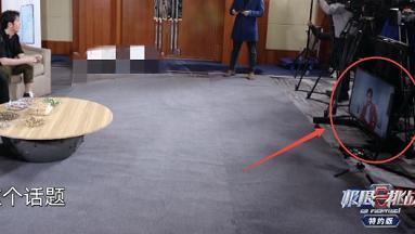 原来罗志祥早就录制了《极限挑战6》,看到节目组处理方式,服了