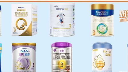 启赋蓝钻、佳贝艾特、蓝臻等9款大牌奶粉深度评测,哪款更值得买