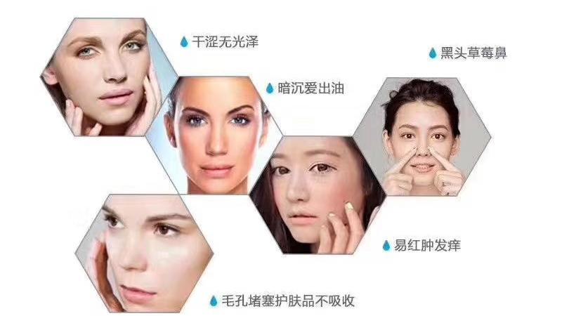 护肤品换来换去没有效果,试试这款排毒膏,清洁毛孔促进吸收