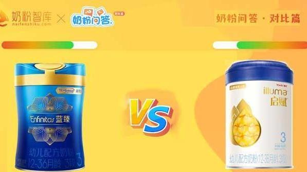 美赞臣蓝臻和惠氏启赋奶粉,你选哪款呢?