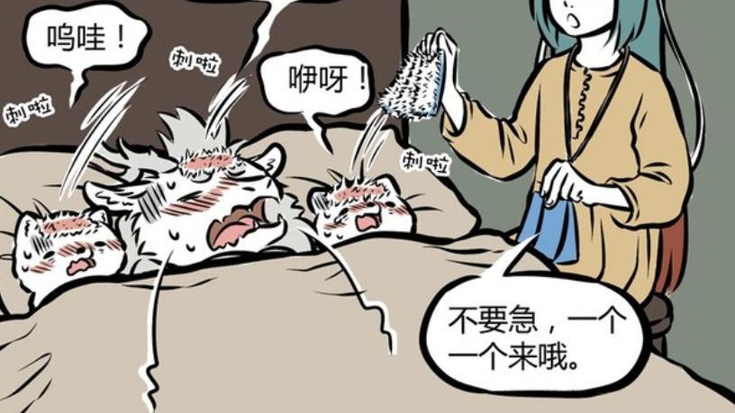 非人哉:感冒的敖烈能吐出熟海鲜,但也传染了十一月和九月