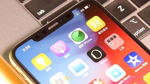 从9599降至5599,最便宜的大屏iPhone,iOS13+6.5英寸!
